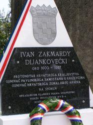 Spomen_na_Zakmardija.JPG
