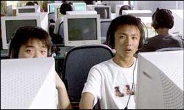 Azijski_mladici_nepozeljni_u_KC.jpg