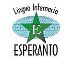 Esperanto.jpg