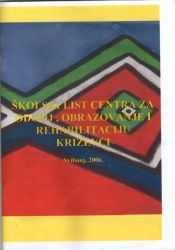 Skolski_list_Centra_za_OOR.jpg