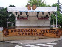 Vlazna_pozornica.JPG