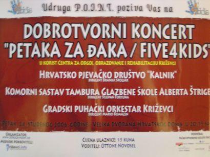 Five4kids_koncert_u_HR_domu.JPG