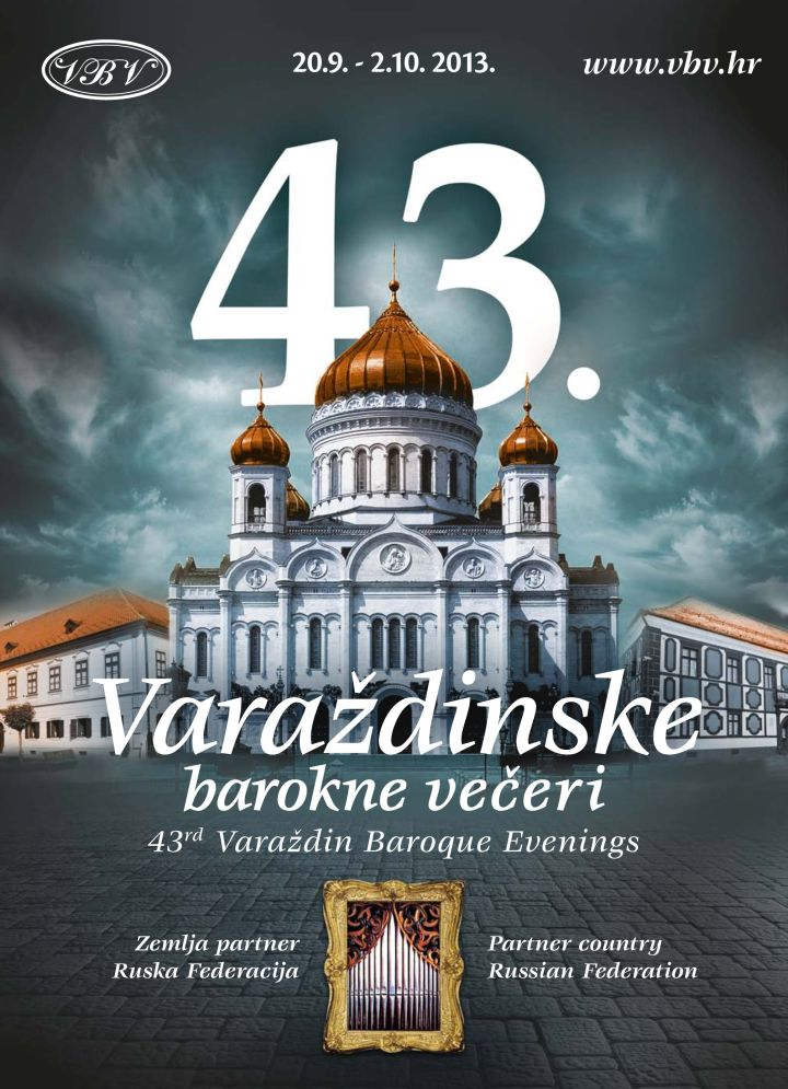 43_Varazdinske_barokne_veceri_Krizevci