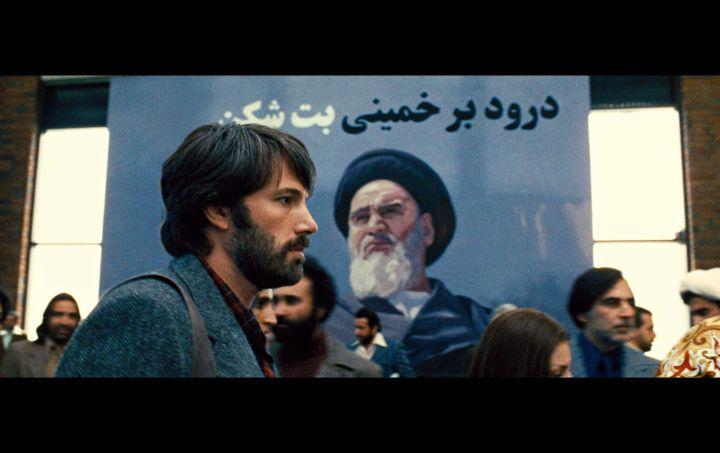 Argo_film_projekcija_Multimedijski_kulturni_centar