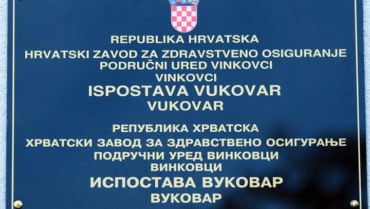 vukovar_cirilica3-131013_Cropix
