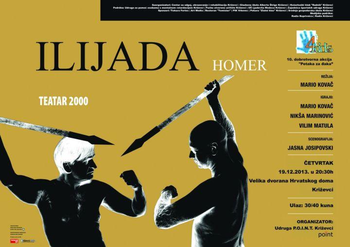 Ilijada_Homer_FIVE4KIDS_Petaka_za_djaka_akcija_humanitarna_dobrotvorna
