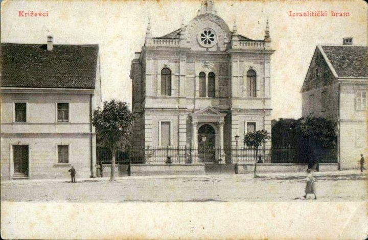 Krizevacka_sinagoga_Dom_mladih_preuredjenje_2