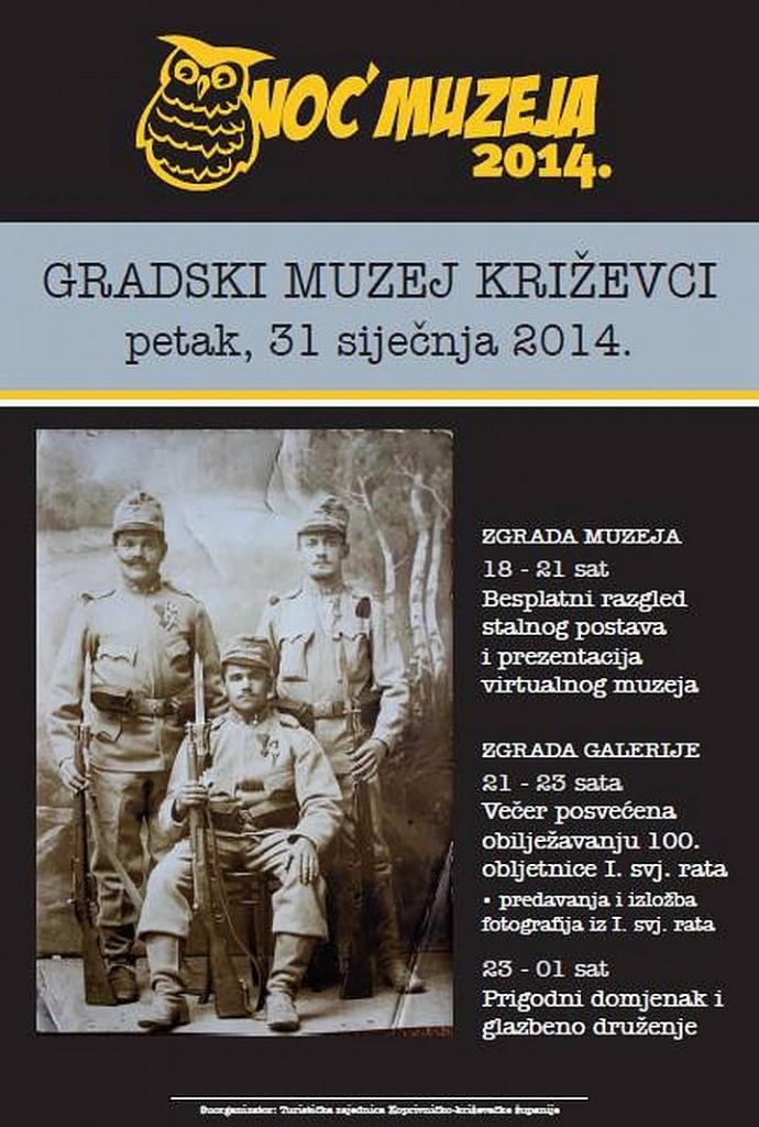 Noc_muzeja_Gradski_muzej_Krizevci_2014