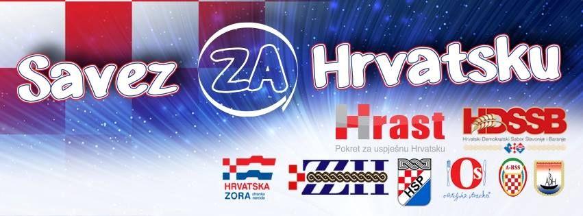 Savez_za_Hrvatsku_politika_stranke_koalicija