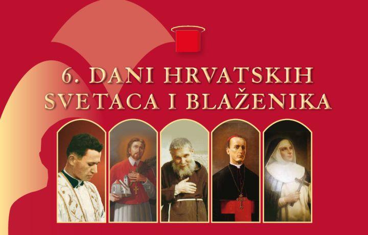 Dani_hrvatskih_svetaca_i_blazenika
