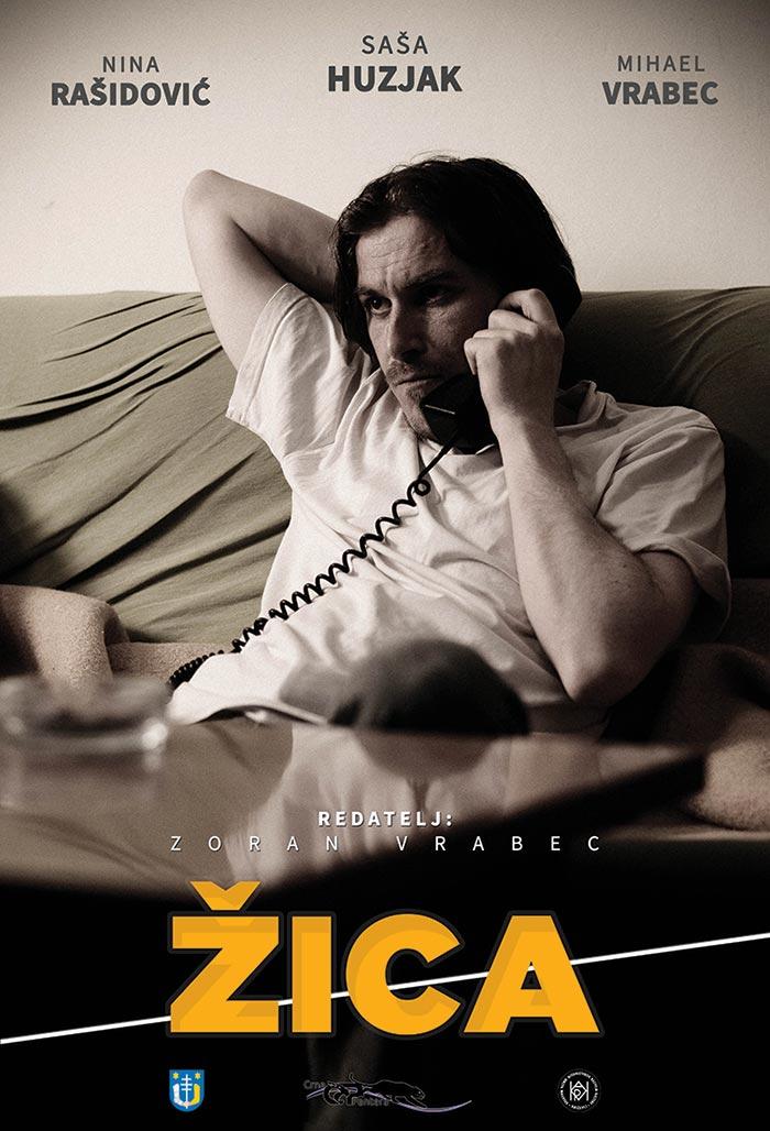 """Plakat za film """"Žica"""""""