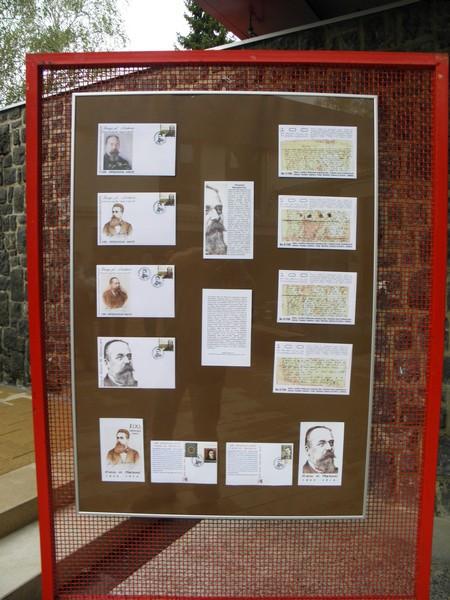 Poštanske omotnice, dopisnice i žig predstavljeni u Multimedijskom kulturnom centru