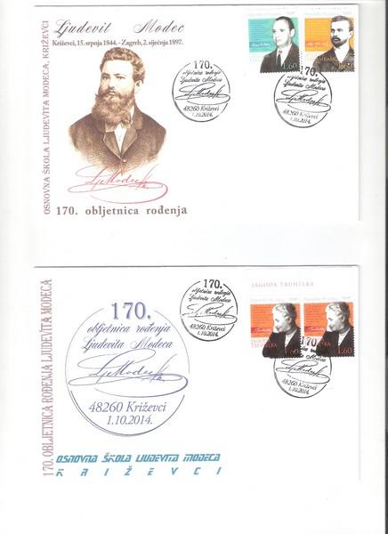 Dio poštanskih izdanja posvećenih Ljudevitu Modecu
