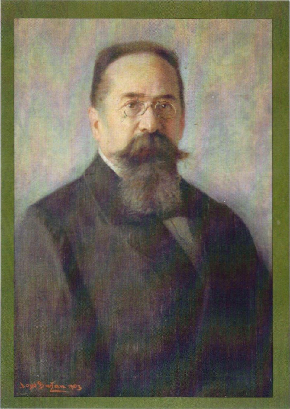 Franjo_Markovic