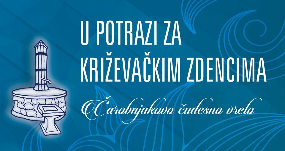 U_potrazi_za_krizevackim_zdencima_Carobnjakovo_cudesno_vrelo