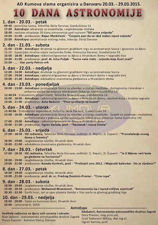 Program 10 dana astronomije u Daruvaru (AD Kumova slama, Daruvar)