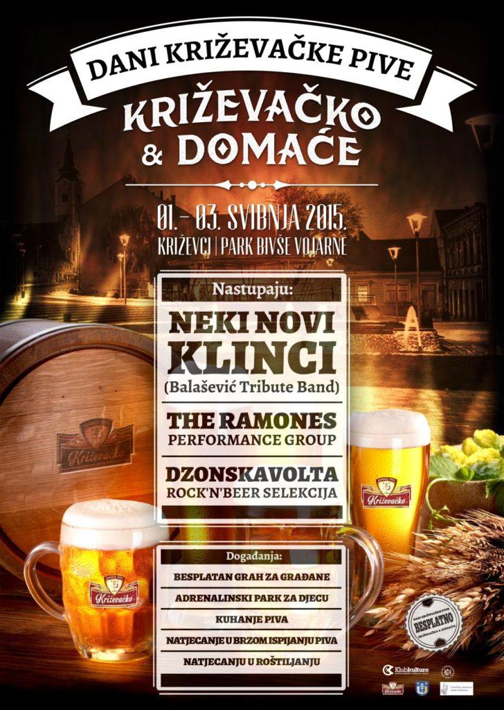 KZ&Dom(1)