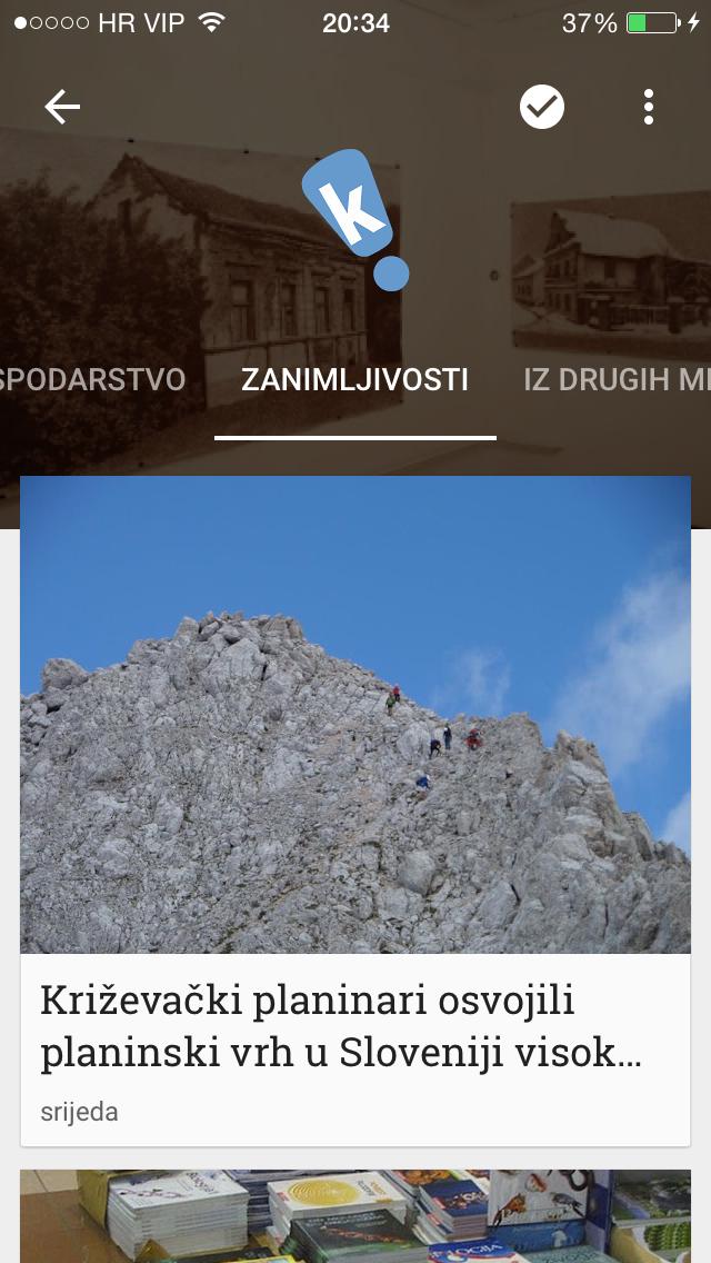 IMG_4771_Google_Play_Kiosk_Krizevci_info
