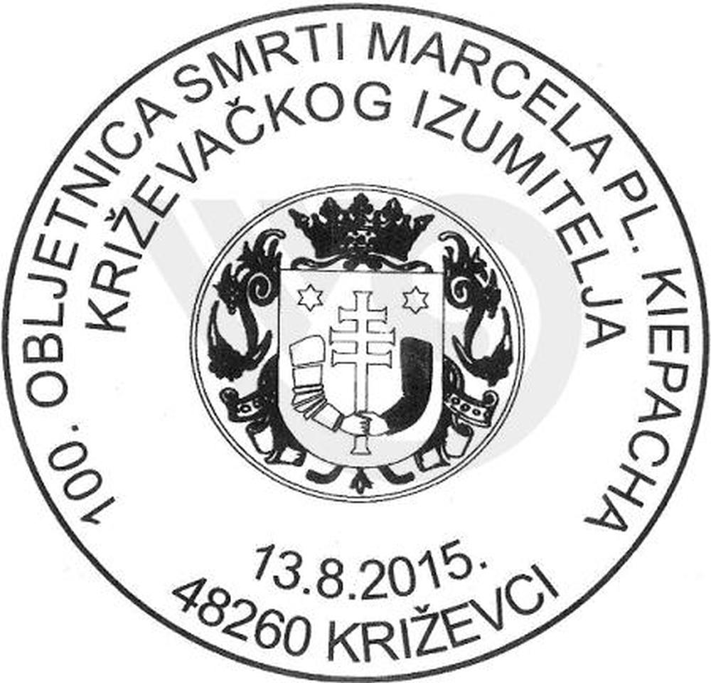 prigodna_postanska_marka_Marcel_Kiepach_izumitelj