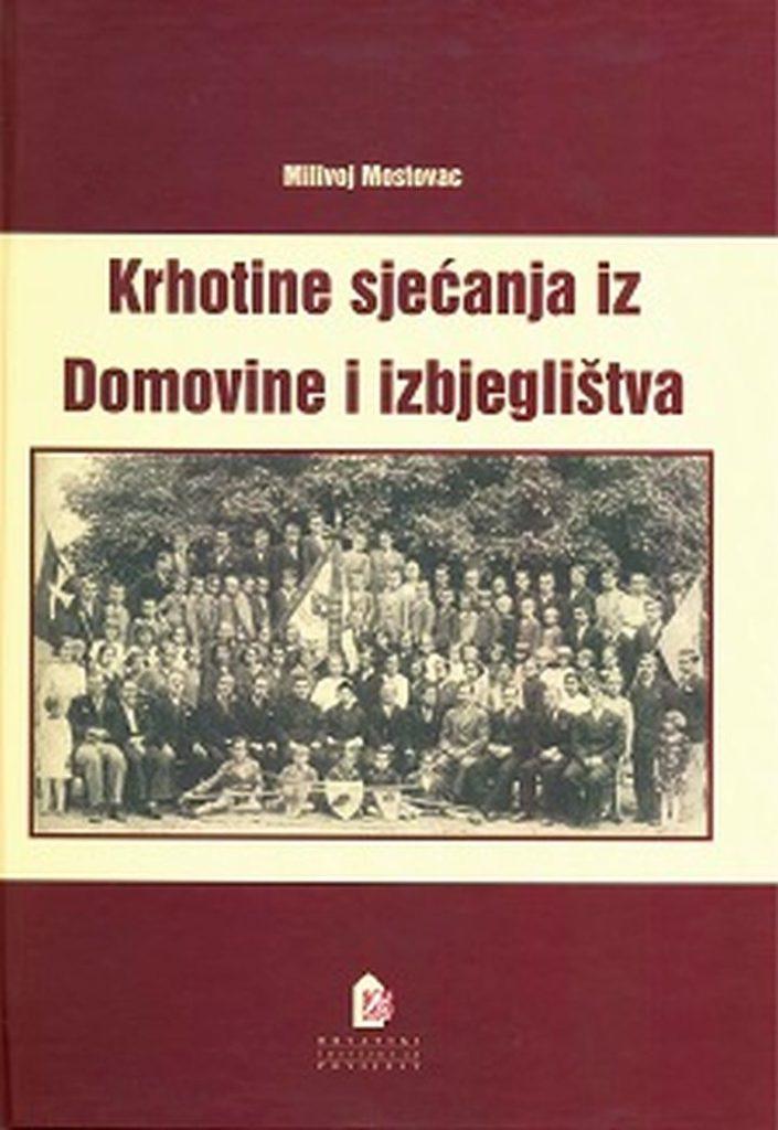 Krhotine_sjecanja_iz_Domovine_i_izbjeglistva_knjiga
