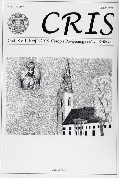 Naslovnica časopisa Cris broj XVII za 2015. godinu