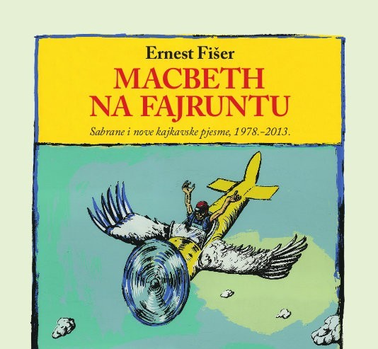 predstavljanje nagrađivane pjesničke zbirke Macbeth na fajruntu Ernesta Fišera