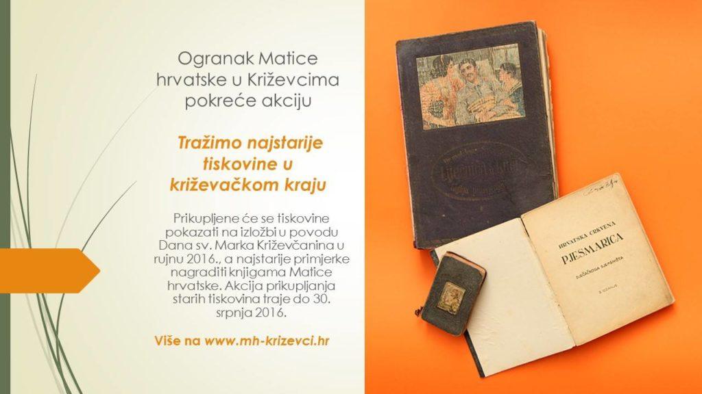 12719130_1016396401782019_7227927210910822415_o_akcija_Matica_hrvatska