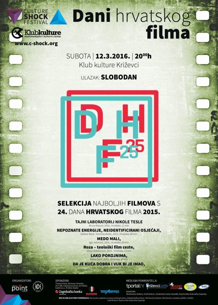 DHF web