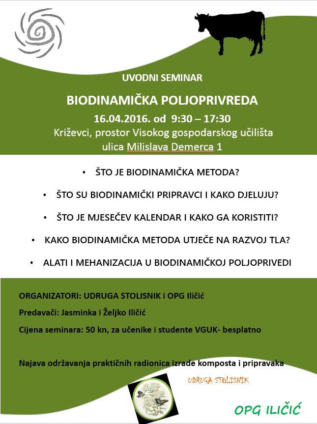 Uvodni_seminar_biodinamicka_poljoprivreda_udruga_stolisnik_2016