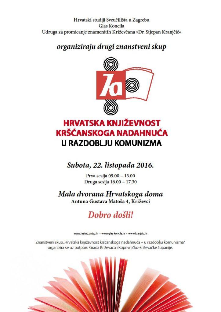 kranjcic_znanstveni_skup_hrvatska_knjizevnost_krscanskoga_nadahnuca_u_razdoblju_komunizma