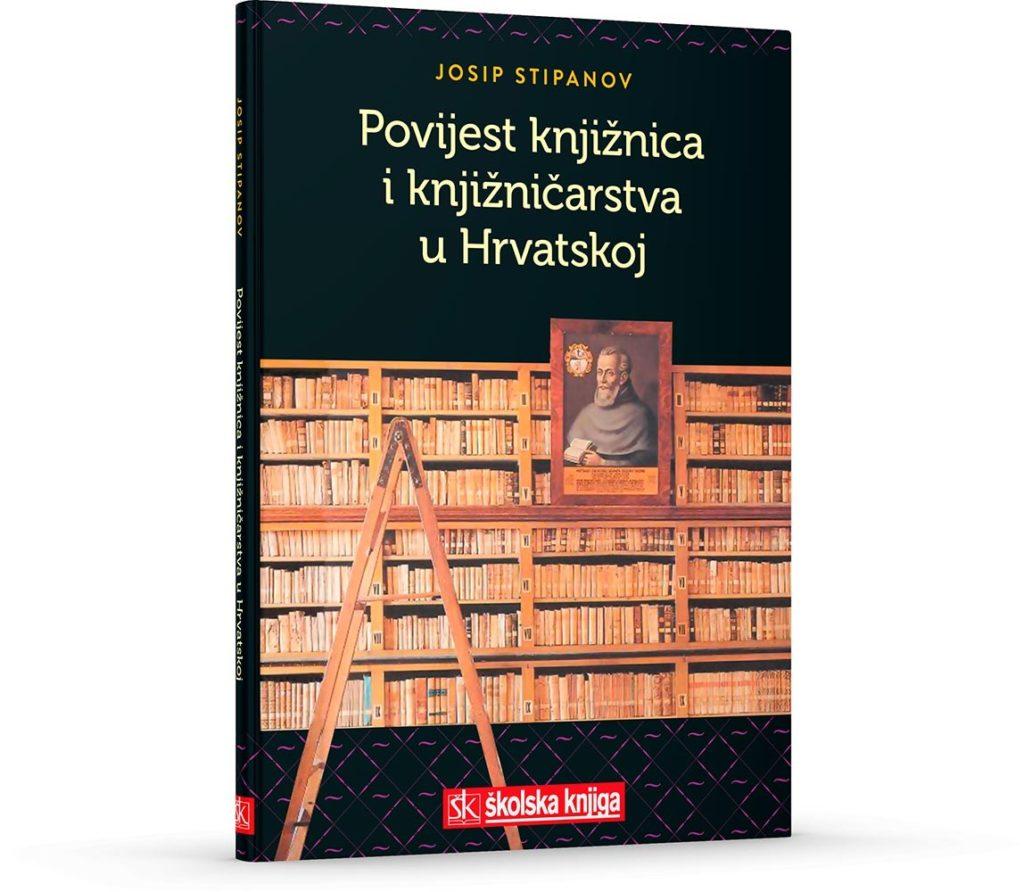 povijest_knjiznica_i_knjiznicarstva_u_hrvatskoj