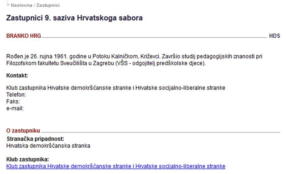 branko_hrg_hrvatska_demokrscanska_stranka_hds_sabor