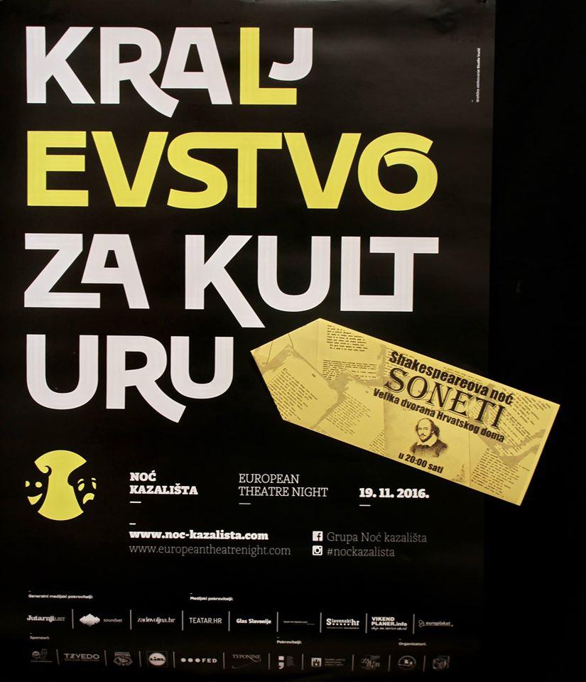 kraljevstvo-za-kulturu-krizevci_dramski_studio_noc_kazalista