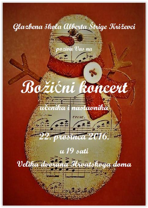 bozicni-koncert-glazbena-skola-2016