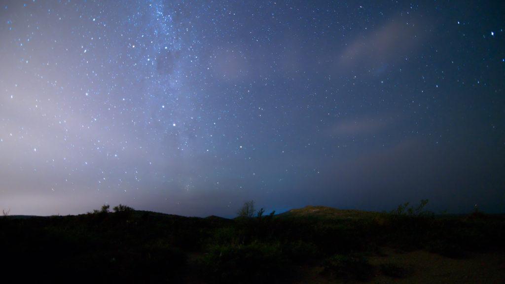 Noćno nebo - galaksija