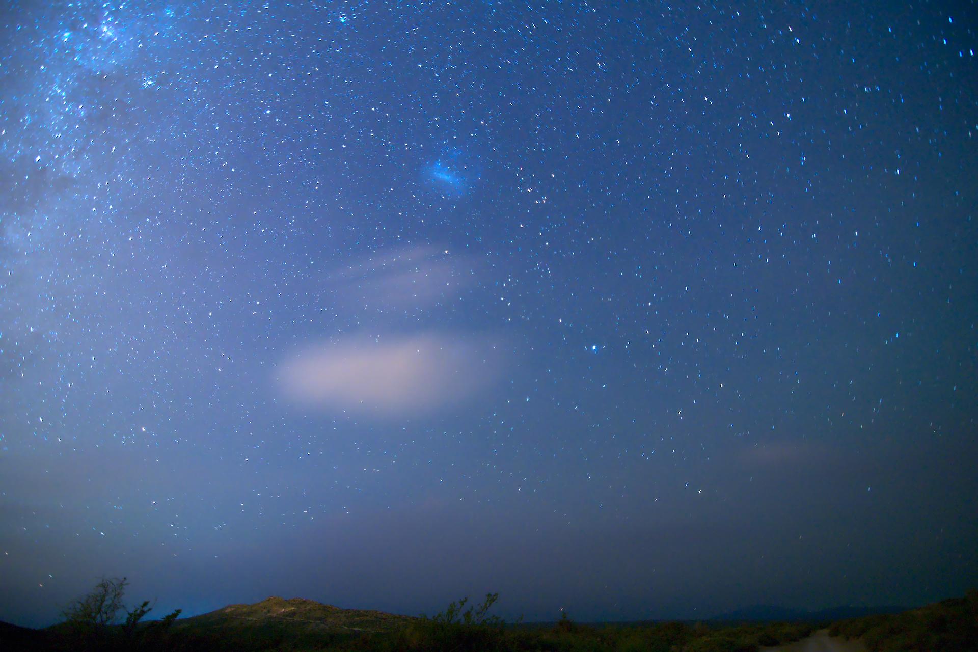 Magellanov oblak