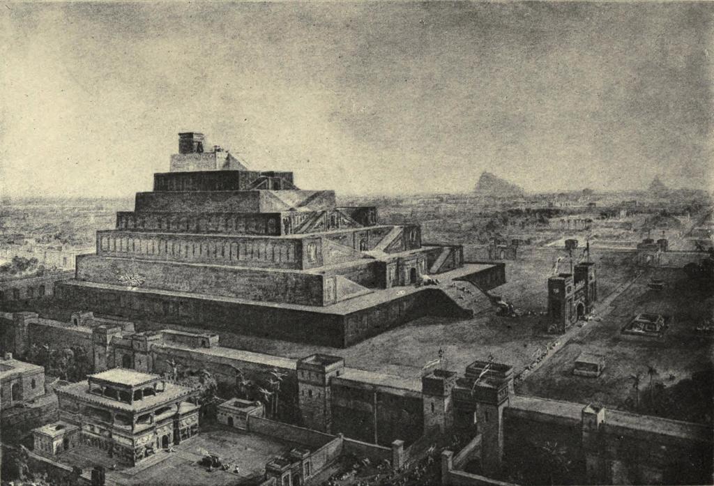 Stari Babilon (izvor: Wikipedija)