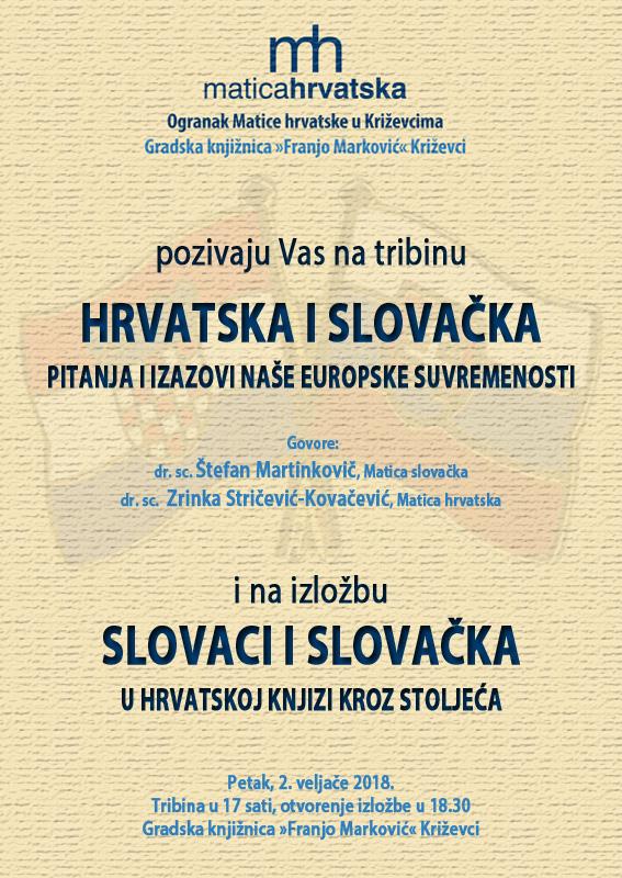 """Tribina """"Hrvatska i slovačka, pitanja i izazovi naše europske suvremenosti"""","""