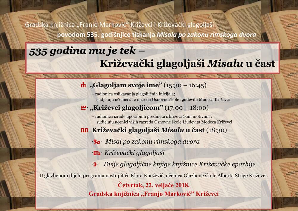 535 godina mu je tek – Križevački glagoljaši Misalu u čast