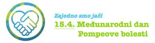Međunarodni dan Pompeove bolesti