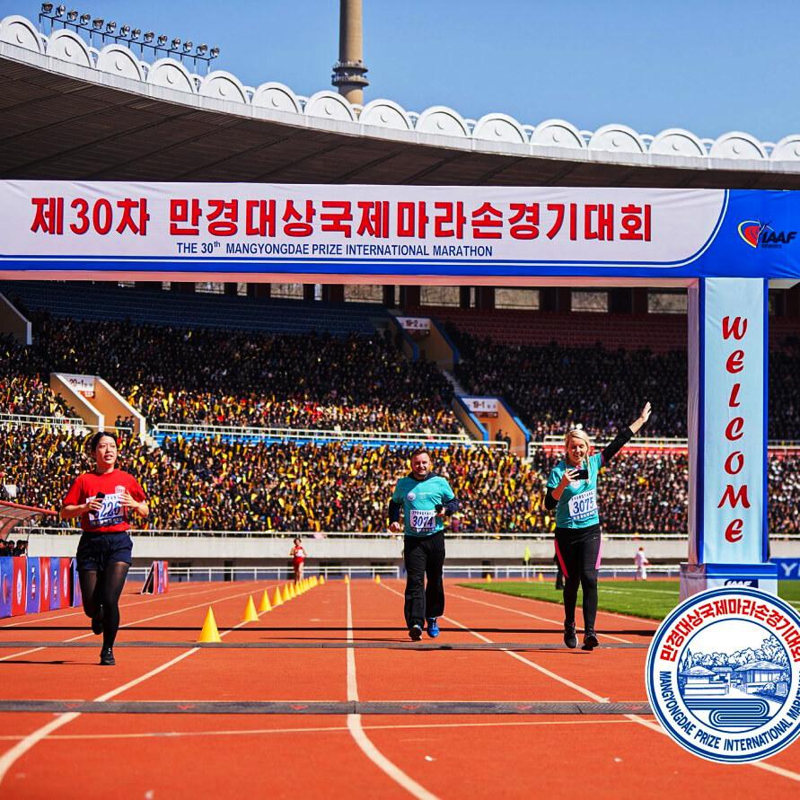 Iva Mihalic Krčmar na maratonu u Pyongyangu 2019. (foto iz najave predavanja na stranicama pinklecfest.org)